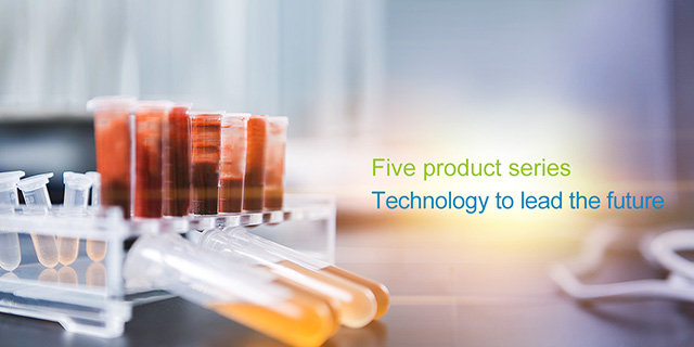 Five product series Technology to lead the future